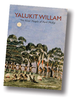 yalukit william book cover web